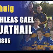 Carrigtwohill GAA Club